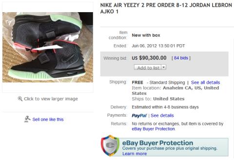 Aclarar Intención personal  Nike Air Yeezy 2 Sell for $90,300 on ebaY | Cappnonymous